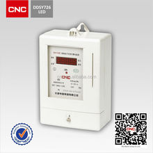 2015 China top 500 enterprise three phase power meter output 4-20ma