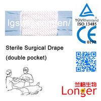 Disposable Adhesive 2 Pocket Surgical Drape