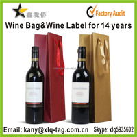 2015 European Popular fancy gift wine paper bag with ribbon handle