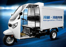 Tricycle freezer lifan 200cc motorcycle