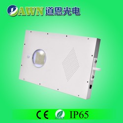15W hot sale 2015 best selling integrated all in one solar led street light solar powered led beacon