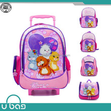 2015 new design kids school trolley bag with wheels