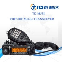 vhf uhf 60w uhf vhf repeater base station radios