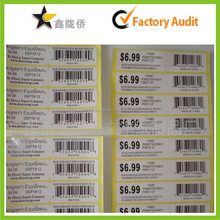 2015 Alibaba China private adhesive clear label,self adhesive labels