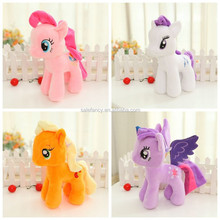 Hot animation my little pony plush toy QFDT-1596