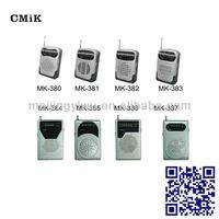 MK380-387 good quality mini am fm radio