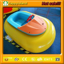 HI Funny sport bumper boat,bumper boats for sale,used bumper boats for sale