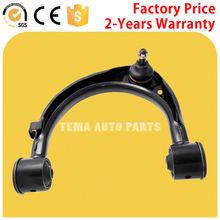 Mazda control arm MAZDA 3 auto parts lower control arm 1328381 LH/1328380 RH