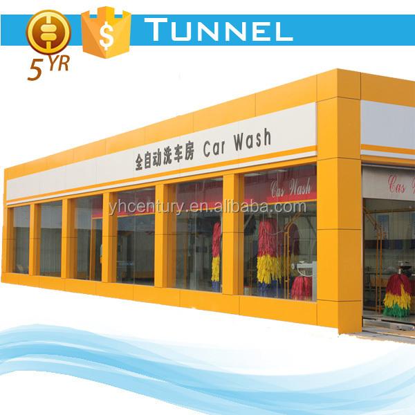 Washing machinery car wash machine automatic car wash machine price