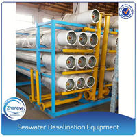 Factory Price China Brackish Water Reverse Osmosis Desalination System