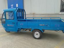 electric cargo trike (RHD,LHD)