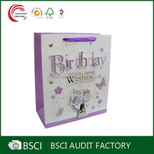 Customize Elegant birthday gift packaging bag at best price in shanghai