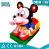 HM-C07-R Haimao 2015 baby car ride simulator coin operated electric cars for children