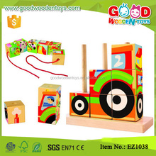 EZ1038 9pcs Farm Design Wooden Kids 3D Building Blocks