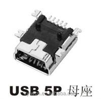 5pin mini usb connector