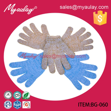 2015 Factory wholesale High Quality exfoliating Nylon top scrubber glove for walmart audit BG-060