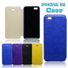 Smart Cover Case For Iphone 5 S /Cell phone case for iPhone 5s