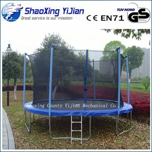 giá rẻ thể dục Costco trampoline cho người lớn