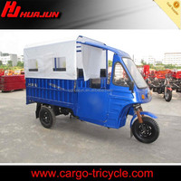 Low consumption drum brake gasoline motorzied tricycle passanger 200CC