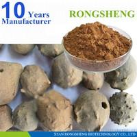 GMP Factory price supply natural Manjakani powder extract