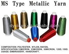 all types of China and Japanese metallic yarn MIXed COLOR cheap price super quality metallic yarn for embroidery