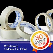 good quality automotive masking tape 30 years enterprise
