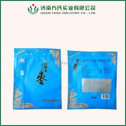Gravure printing stick bag plastic for snack food