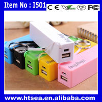 Wholesale 2600 power bank,China manufacturer portable best mobile power bank gp power bank