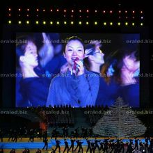 Advertising 3D LED screen led linsn system nation star led Big RGB LED screen