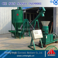 500-800 KG Small feed pellet mill line for fish or chicken food making
