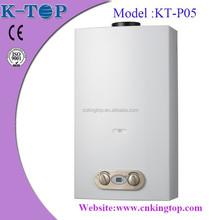 2015 flue type white panel domestic Nature gas gas water heater, hot water heater , hot water boiler
