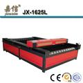JX-1625L máquina de corte por láser