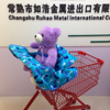 Personal Alibaba Kids Seat Shopping Cart Cover RH-CH001-08