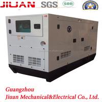CDc 40kva silent electric power generator set genset power silent diesel soundproof denyo 35kva
