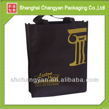 handbags fabric tote indonesia recycle gift bag (NW-666-3868)