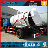 Dongfeng RHD 4Tons Mini Vacuum Sewage Suction Truck For Sales
