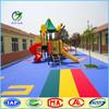 New product best price outdoor playground kindergarten floor