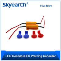 led error canceller 50w 8ohm led warning canceller car modification parts