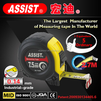 PP card auto -lock #60C blade 0.135mm blade thickness paper measuring tape