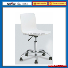 GY-620 New ABS Seat Swivel And Lift Bar Stool With Wheels