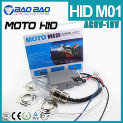 Economic Cheapest new best 35w motorcycle hid xenon kit with trade assurance