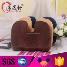 Supply all kinds of cushion for car,houndstooth cushions,folding chair seat cushion