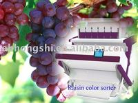 raisin ,almond ,garlic ,dehydrated vegetable color sorter machine