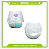 new product 2015 wholesale sleepy baby pull up diaper