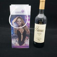 clear plastic wine bottle bags, plastic wine bottle cooler bags