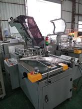 High performance CHY-4550AHA66 auto vertical type L bar plastic film heat sealing cutting machine