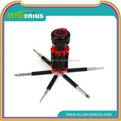mobile phone repair tool kit SH199