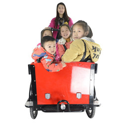 CE new design Danish bakfiets three wheel tricycle cargo for sale/cargo bicycle