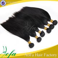 peruvian hair cheap peruvian straight hair noble gold weave