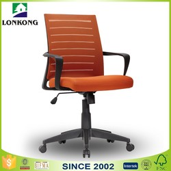 50MM Castor Sex Swivel Office Rolling Chair Price